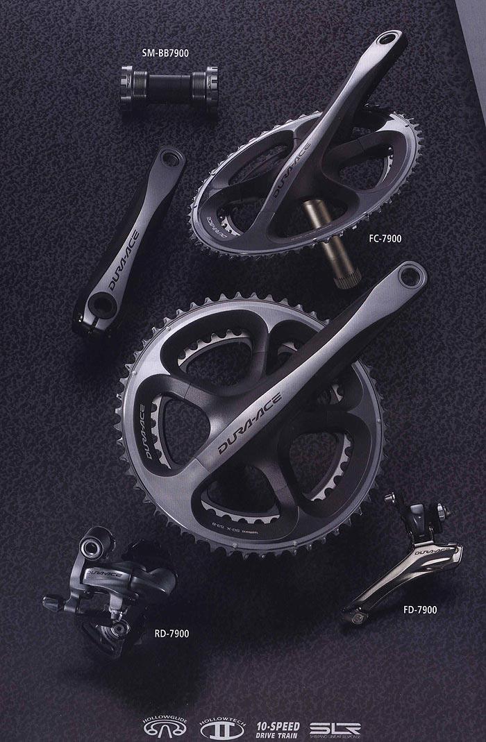 SM-BB7900 FC-7900 RD-7900 FD-7900.  Велосипедные компоненты Shimano 2010 года.