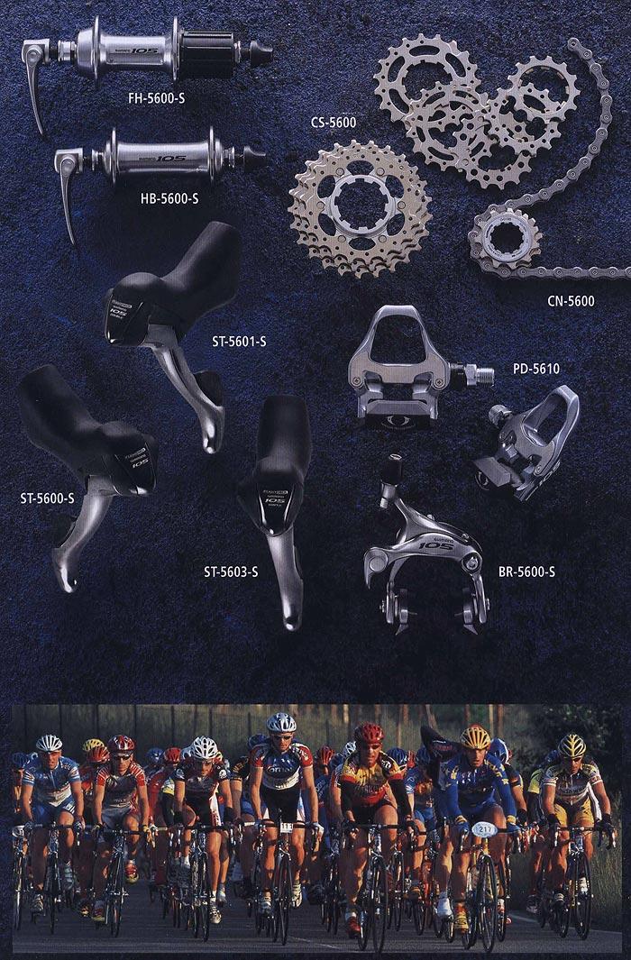 FH-5600-S CS-5600 HB-5600-S ST-5601-S CN-5600 PD-5610 ST-5600-S ST-5603-S BR-5600-S.  Велосипедные компоненты Shimano 2010 года.