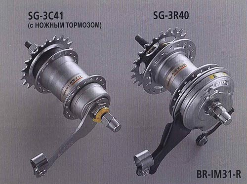 INTER-3 SG-3C41 (с НОЖНЫМ ТОРМОЗОМ) SG-3R40 BR-IM31-R. Компоненты серии Comfort. Велосипедные компоненты Shimano 2010 года.