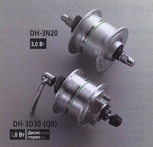 DH-3N20 DH-3D30 (QR). Компоненты серии Comfort. Велосипедные компоненты Shimano 2010 года.