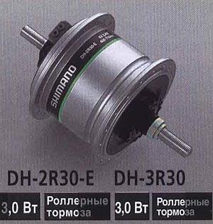 DH-2R30-E DH-3R30. Компоненты серии Comfort. Велосипедные компоненты Shimano 2010 года.