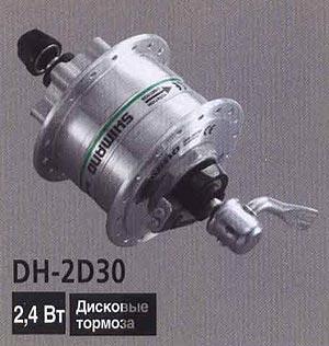 DH-2D30. Компоненты серии Comfort. Велосипедные компоненты Shimano 2010 года.