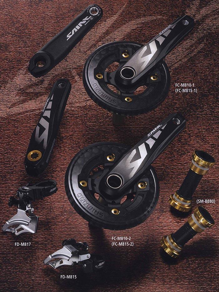 FC-M810-1 (FC-M815-1) FD-M817 FD-M815 FC-M810-2 (FC-M815-2) (SM-BB80). Компоненты для горного велосипеда.  Велосипедные компоненты Shimano 2010 года.