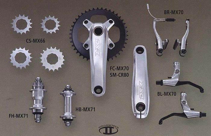 CS-MX66 FH-MX71 НВ-МХ71 FC-MX70 SM-CR80 BR-MX70 BL-MX70.  Компоненты для горного велосипеда.  Велосипедные компоненты Shimano 2010 года.