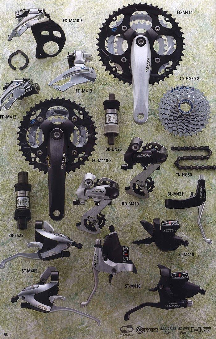 FD-M410-E FC-M411 FD-M412 FD-M413 CS-HG50-8I BB-UN26  FC-M410-8 CN-HG50 BL-M421 RD-M410 BB-ES25 ST-M405 SL-M410 ST-M410.  Компоненты для горного велосипеда.  Велосипедные компоненты Shimano 2010 года.