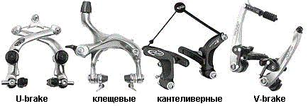rim_brakes.jpg